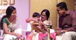 പ്രവാസലോകത്തെ കുരുന്നുകൾക്കായി മലയാള മനോരമയുടെ വിദ്യാരംഭം