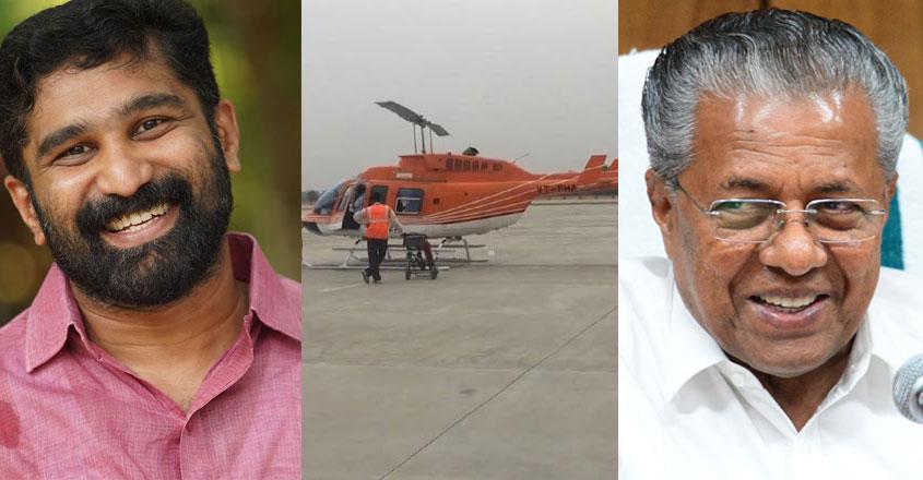 balram-cm-helicopter