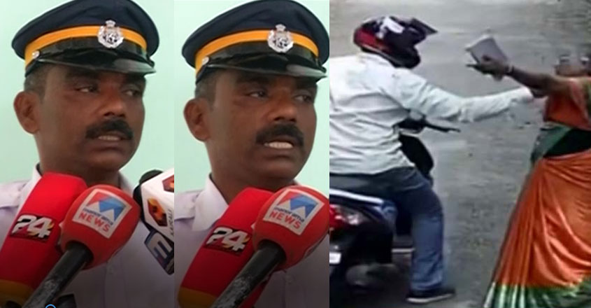 tvm-police-chain-robery