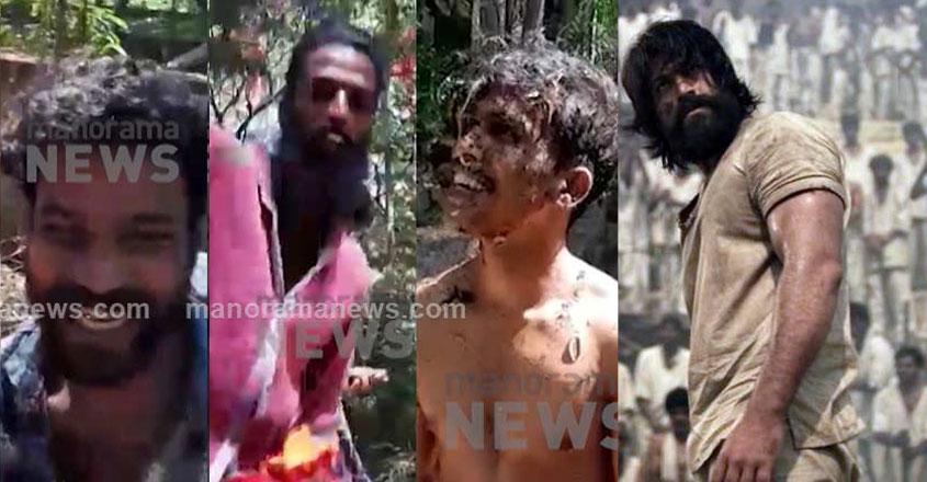 trivandrum-murder-kgf-movie