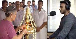 ആലപ്പുഴയെ 'പാട്ടി'ലാക്കി റേഡിയോ മാംഗോ പ്രക്ഷേപണം ആരംഭിച്ചു