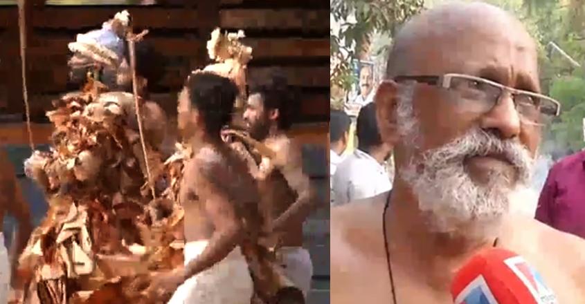 kozhikode-vishu