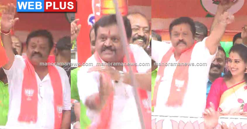 suresh-gopi-dance-election