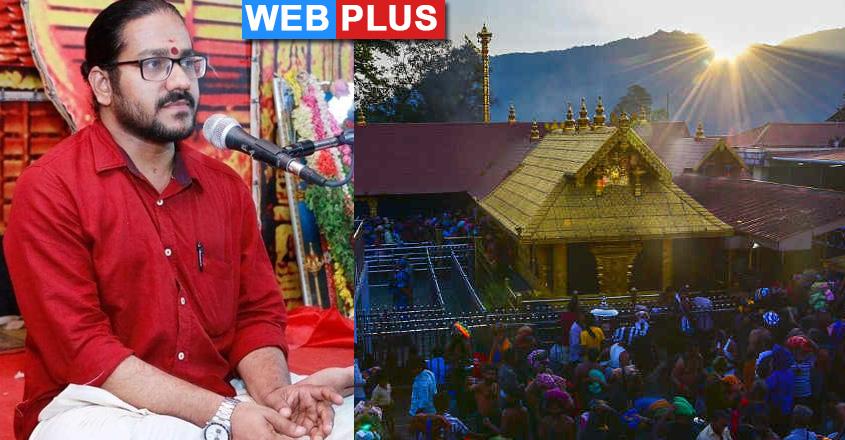 sabarimala-vidyasagar-rss