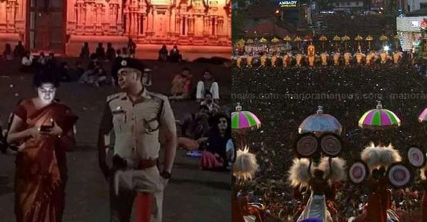 anupama-police-thrissur-pooram