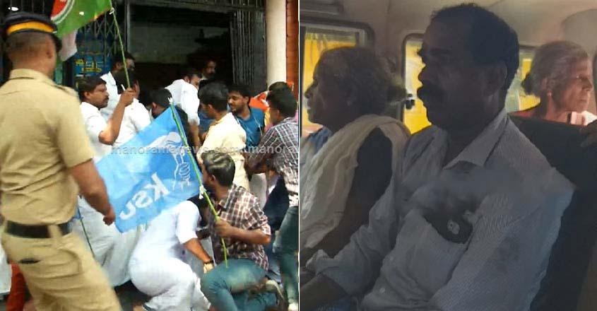 neyyattinkara-canera-bank-protest