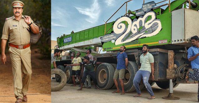കടൽ കടന്ന് 'ഉണ്ട'; സൗദിയിൽ റിലീസ് ചെയ്യുന്ന ആദ്യ മമ്മൂട്ടി ചിത്രം; ആവേശം