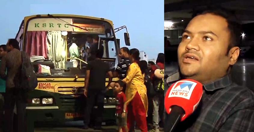 banglore-bus-strike