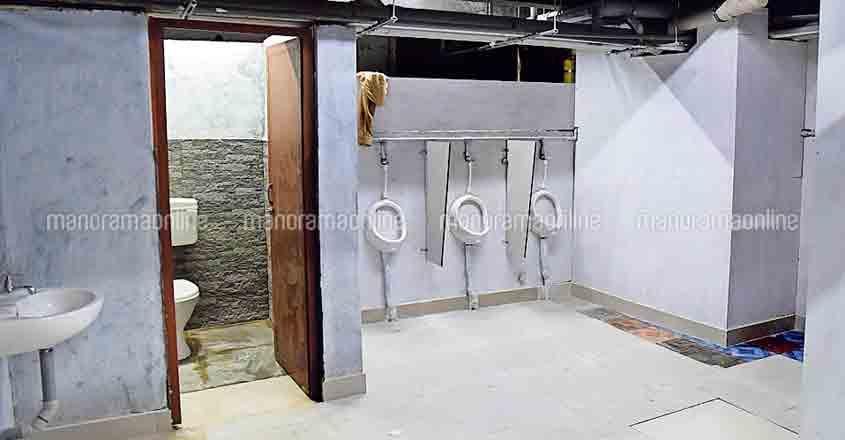 kannur-toilet1