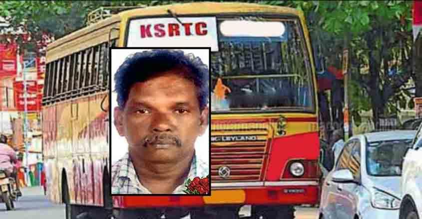 ksrtc-driver-dead