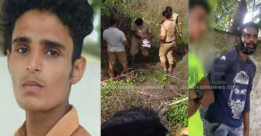 arjun-murder-case-arrest