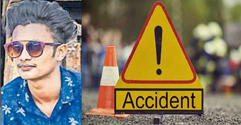 accident-death-kollam