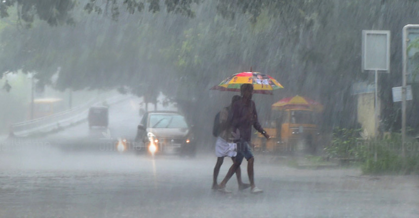 central-rain