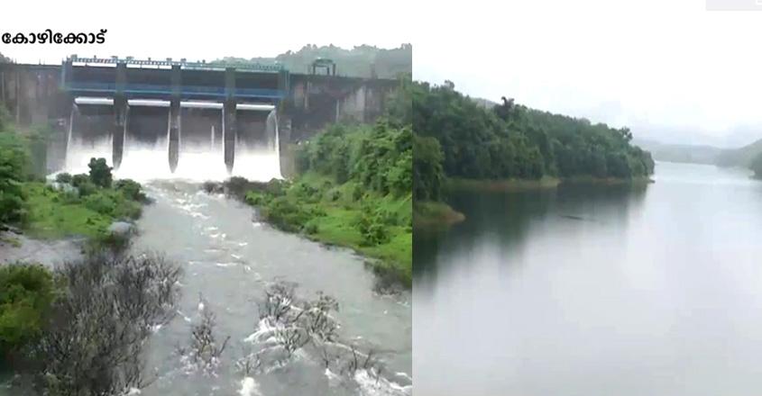 dam-kozhikode