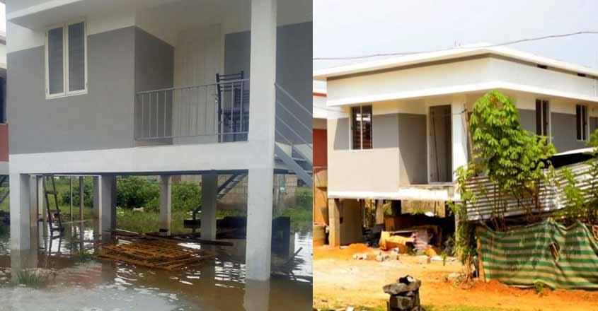 home-flood-rain-model