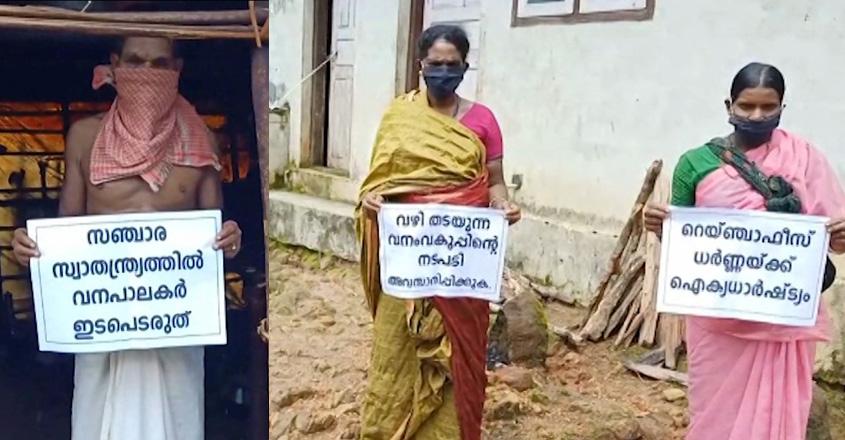 tribals-protest