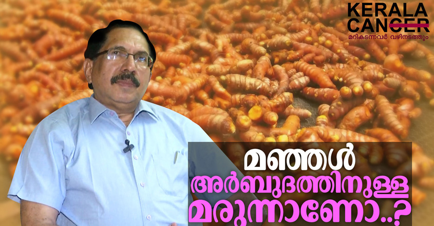 Kerala-can-2020-Turmeric-845