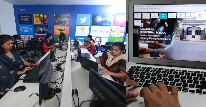 online-school-teaching