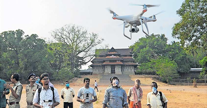 drone-thrissur