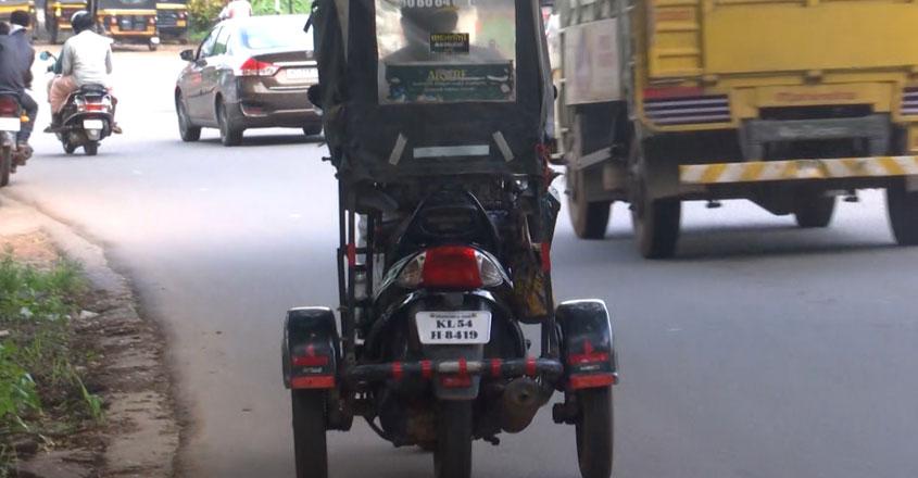 wheelchairpetrol-03