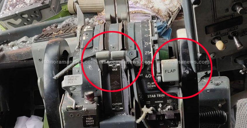 cockpit-karipur-plane-crash