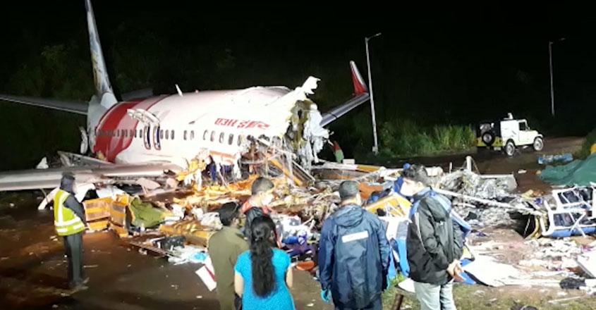 Flight-Crash-123