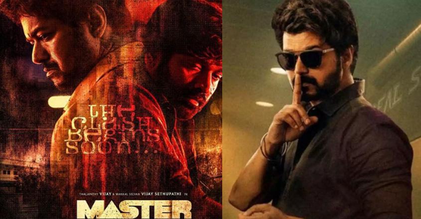 vijay-master