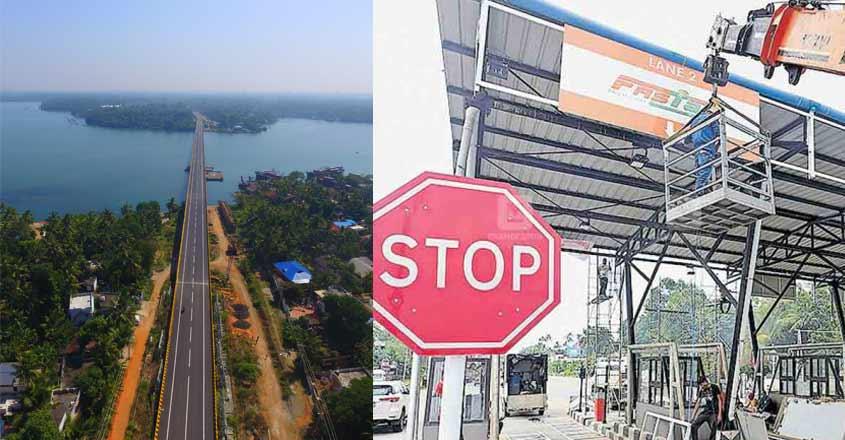 kollam-bypass-toll