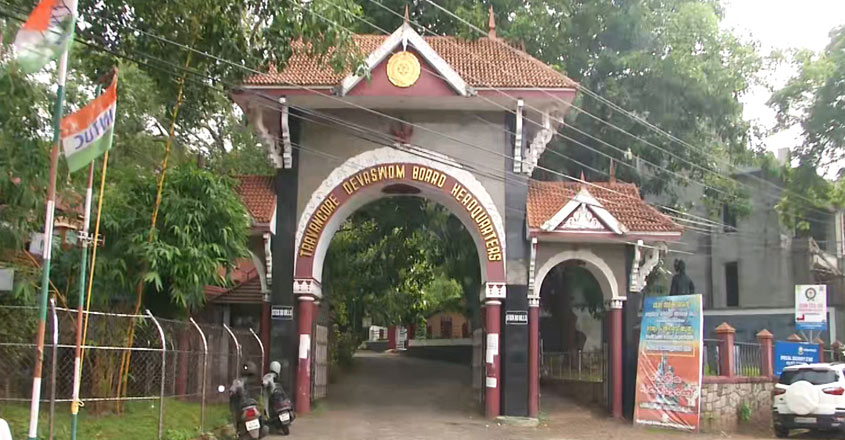 templewb