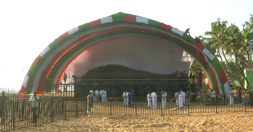 congress-rally-curtain