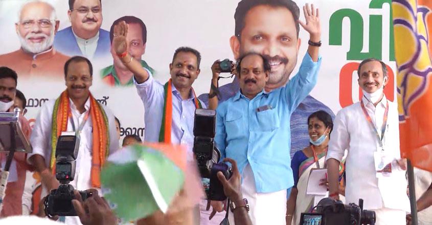 BJP-radeem-05