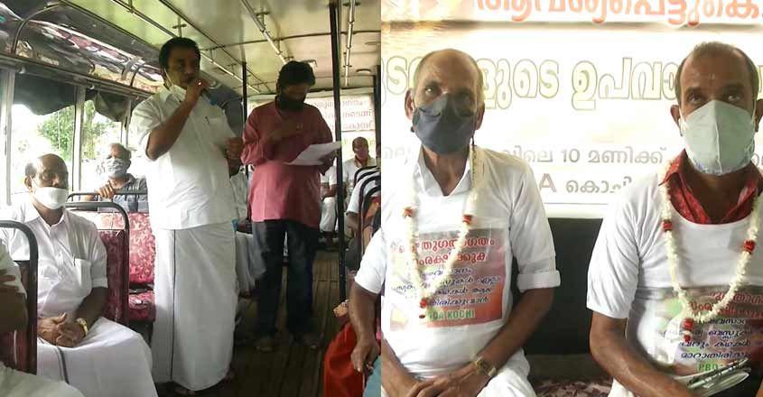 വണ്ടി കട്ടപ്പുറത്ത്; നിരാഹാരമല്ലാതെ വഴിയില്ല: ബസ് ജീവനക്കാർ