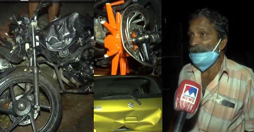 duke-bike-accident
