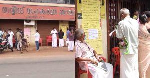 കരുവന്നൂർ ബാങ്ക് തട്ടിപ്പിൽ സിബിഐ അന്വേഷണം വേണം; ഹൈക്കോടതിയിൽ ഹർജി