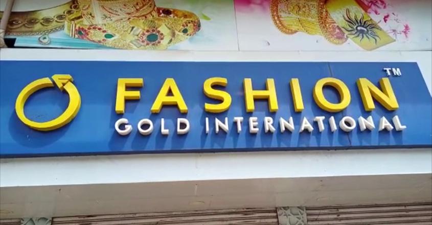fashion-gold