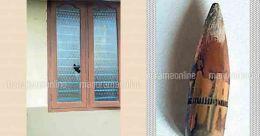 കിടപ്പുമുറിയുടെ ജനൽ തകർത്ത് വെടിയുണ്ട; പരിഭ്രാന്തി
