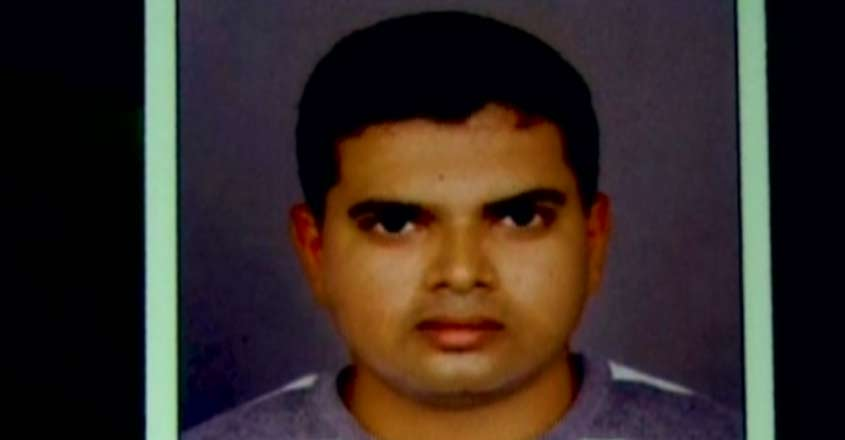 thrissur-missing-case