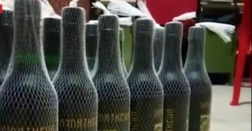 wine-seized