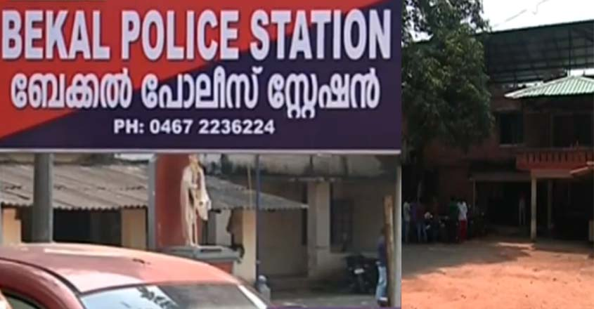 ganja-police-station