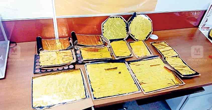 kannur-gold