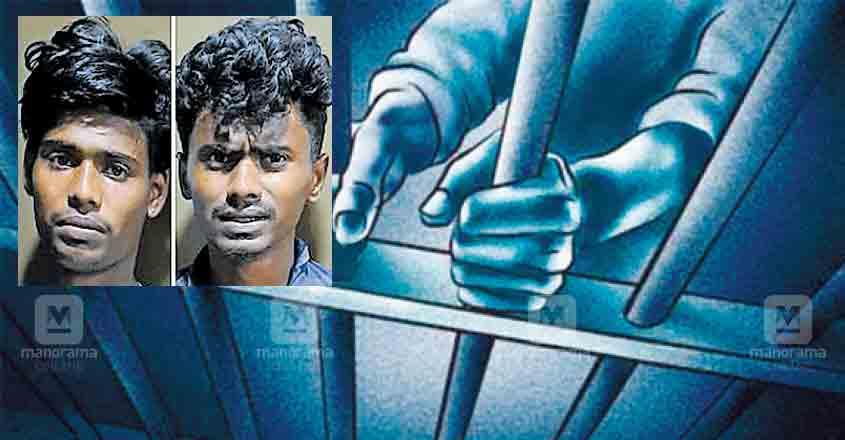 palakkad-mannarkad-arrest