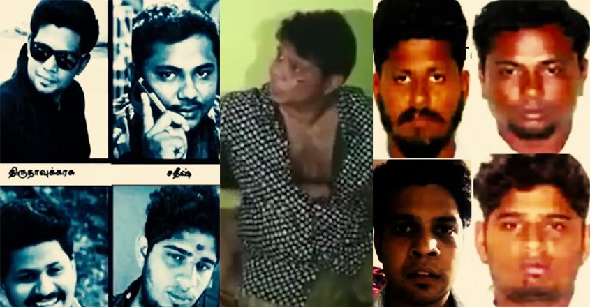 Image result for pollachi rape status