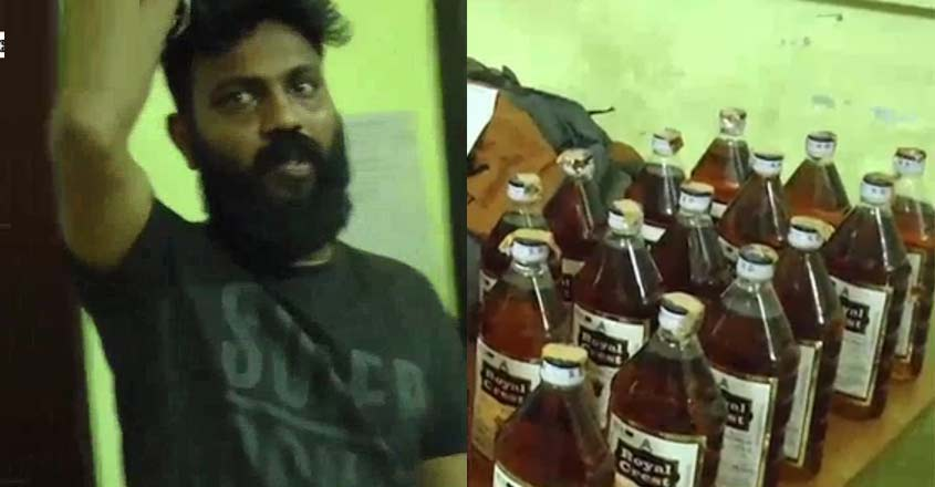 liquor-arrest
