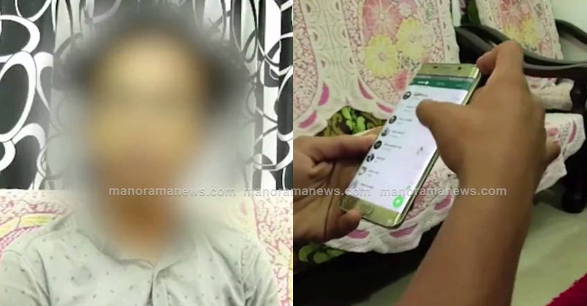 whatsapp-fraud-1