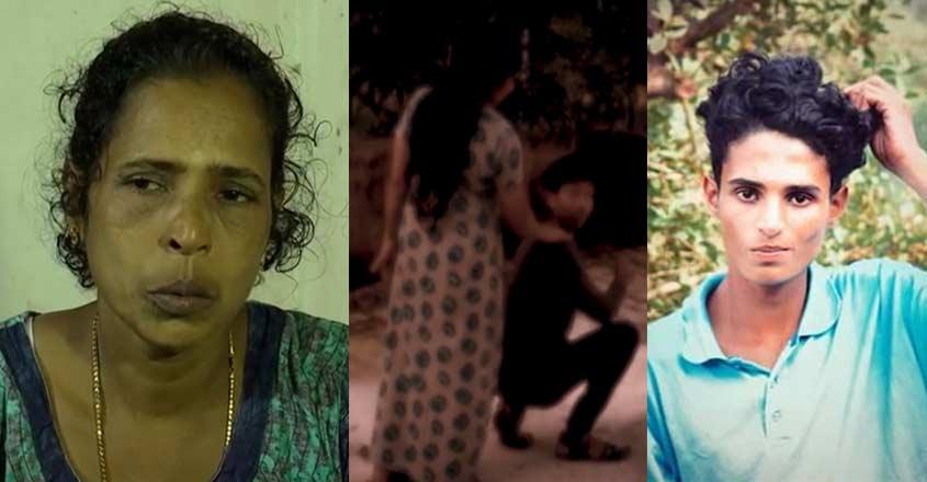 arjun-murder-programme