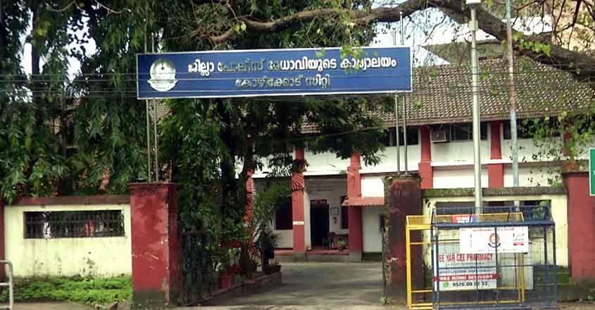 kozhikode-police-02