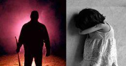 5 വയസുകാരിയെ പീഡിപ്പിച്ചു; ലൈംഗികാവയവം തകർത്ത് പ്രതിയെ പിതാവ് തല്ലിക്കൊന്നു