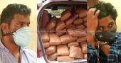 തിരുവനന്തപുരത്ത് വന് കഞ്ചാവ് വേട്ട; മൂന്ന് പേര് പിടിയിൽ