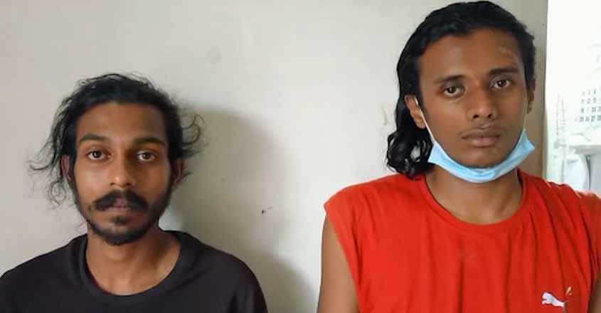 mdma-arrest