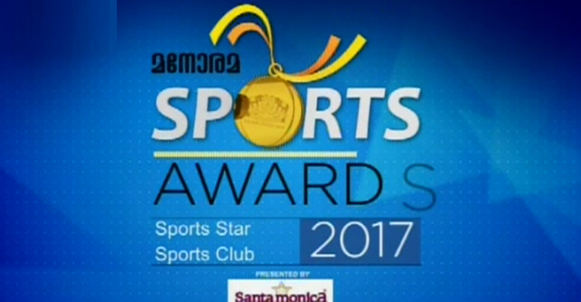 manorama-sports